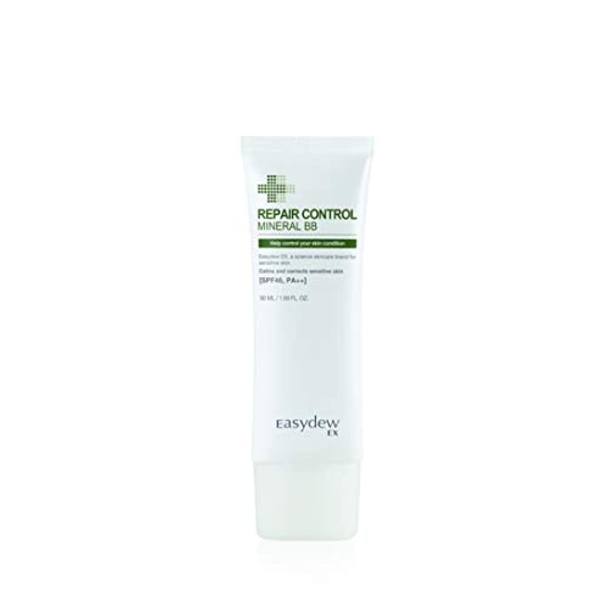 繊毛非難神秘的なデウン製薬 リペア コントロール ミネラル BBクリーム SPF46/PA++ 50g. Repair Control Mineral B.B Cream SPF46/PA++ 50g.