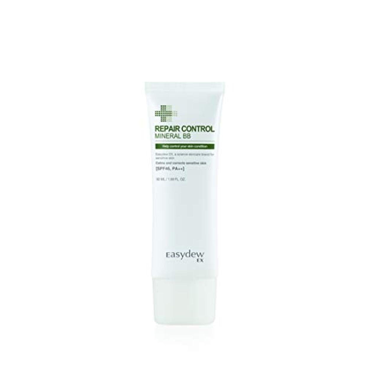 疎外する意気揚々魂デウン製薬 リペア コントロール ミネラル BBクリーム SPF46/PA++ 50g. Repair Control Mineral B.B Cream SPF46/PA++ 50g.