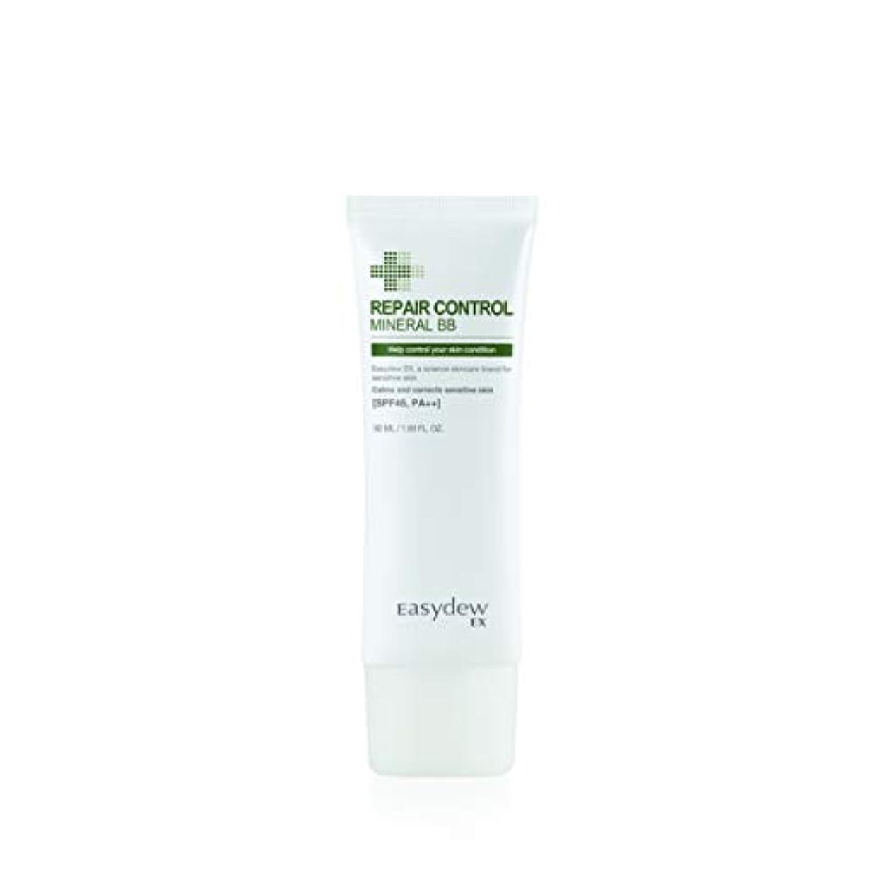 有効なクラウン韓国語デウン製薬 リペア コントロール ミネラル BBクリーム SPF46/PA++ 50g. Repair Control Mineral B.B Cream SPF46/PA++ 50g.