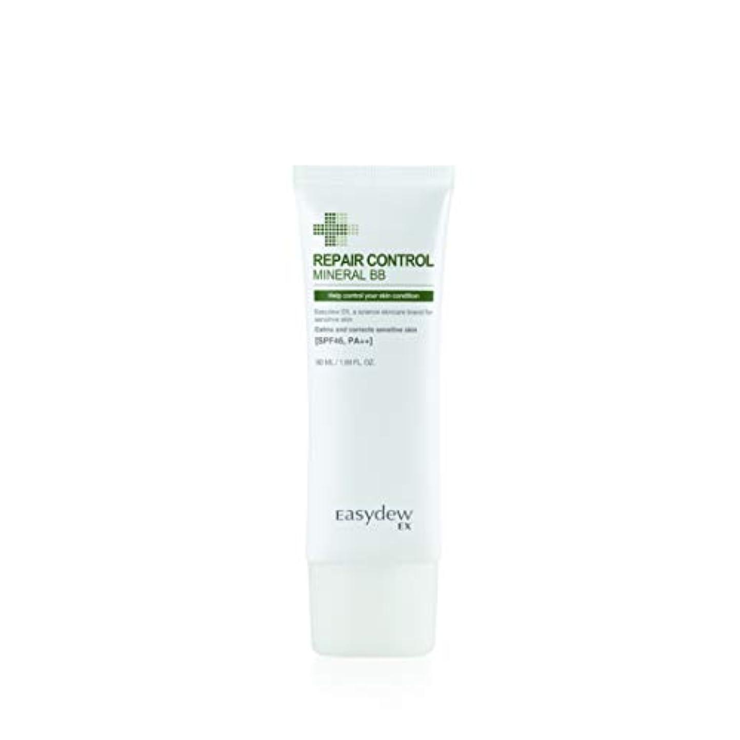 自動的に絶えず腐ったデウン製薬 リペア コントロール ミネラル BBクリーム SPF46/PA++ 50g. Repair Control Mineral B.B Cream SPF46/PA++ 50g.