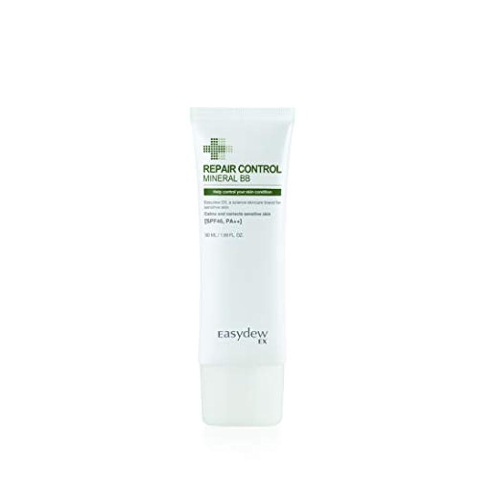 受動的カップルうなずくデウン製薬 リペア コントロール ミネラル BBクリーム SPF46/PA++ 50g. Repair Control Mineral B.B Cream SPF46/PA++ 50g.