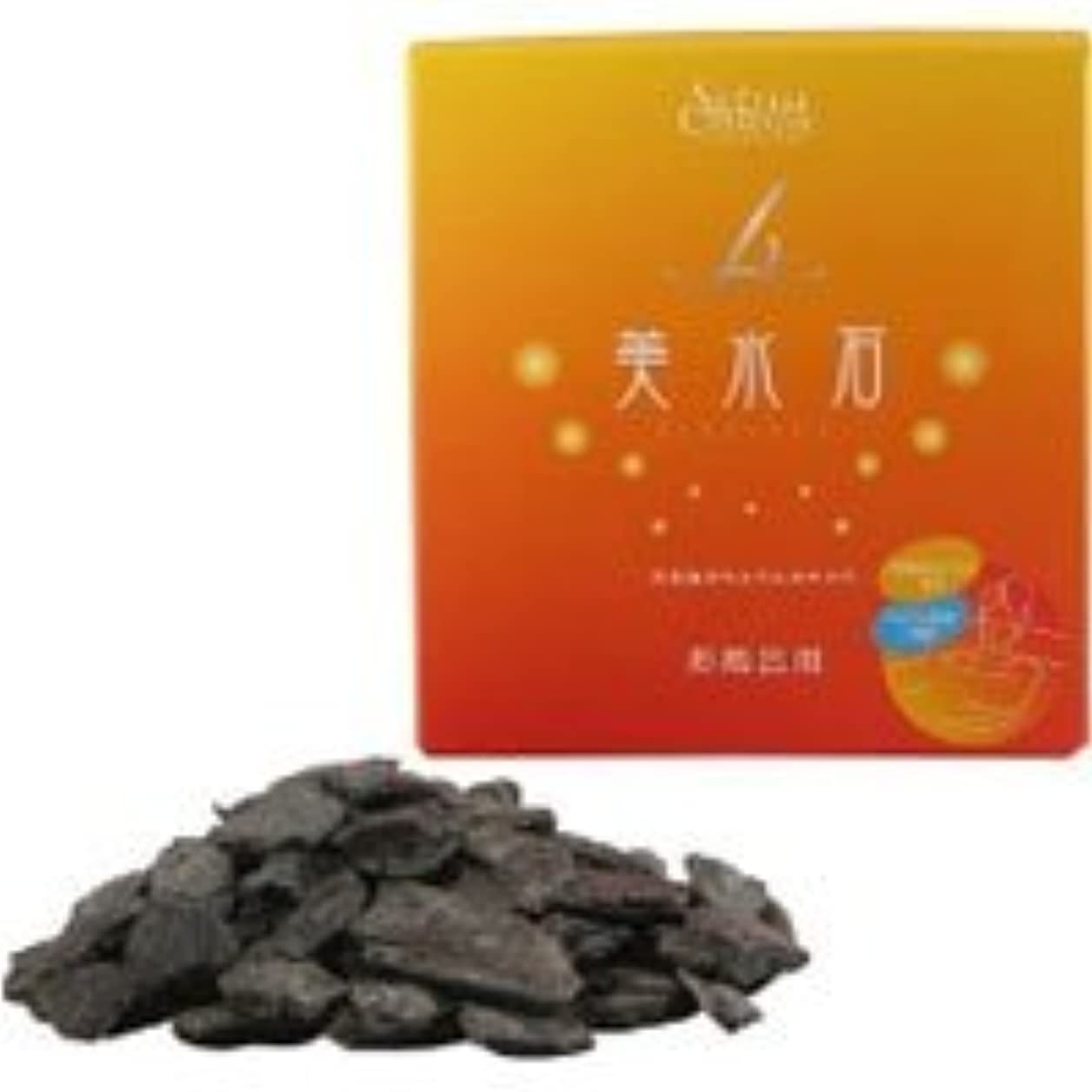 やろう黒くするバウンス美水石 美水石お風呂用 (専用ネット1枚) 1kg
