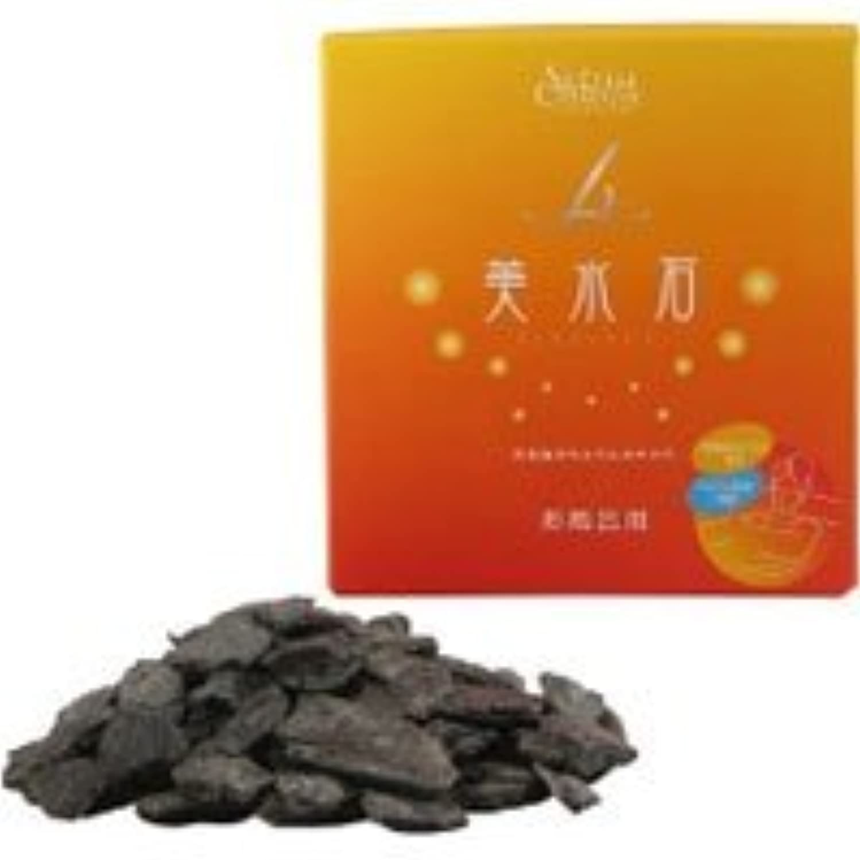 アルミニウム有限モッキンバード美水石 美水石お風呂用 (専用ネット1枚) 1kg