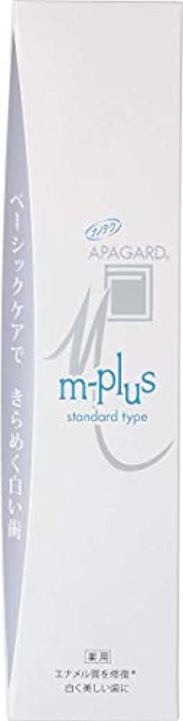 抽象ヒープましいAPAGARD(アパガード) Mプラス 【医薬部外品】 125g × 36点