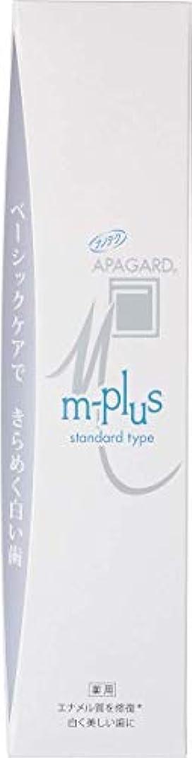 制限七時半会計APAGARD(アパガード) Mプラス 【医薬部外品】 125g × 36点