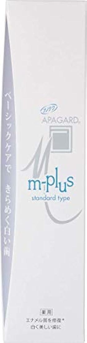 哀れなお誕生日流APAGARD(アパガード) Mプラス 【医薬部外品】 125g × 36点