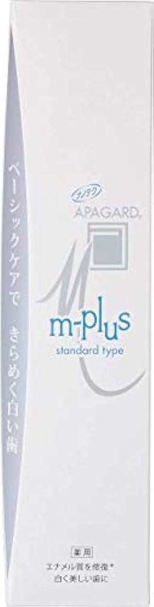 休戦登録公平なAPAGARD(アパガード) Mプラス 【医薬部外品】 125g × 36点