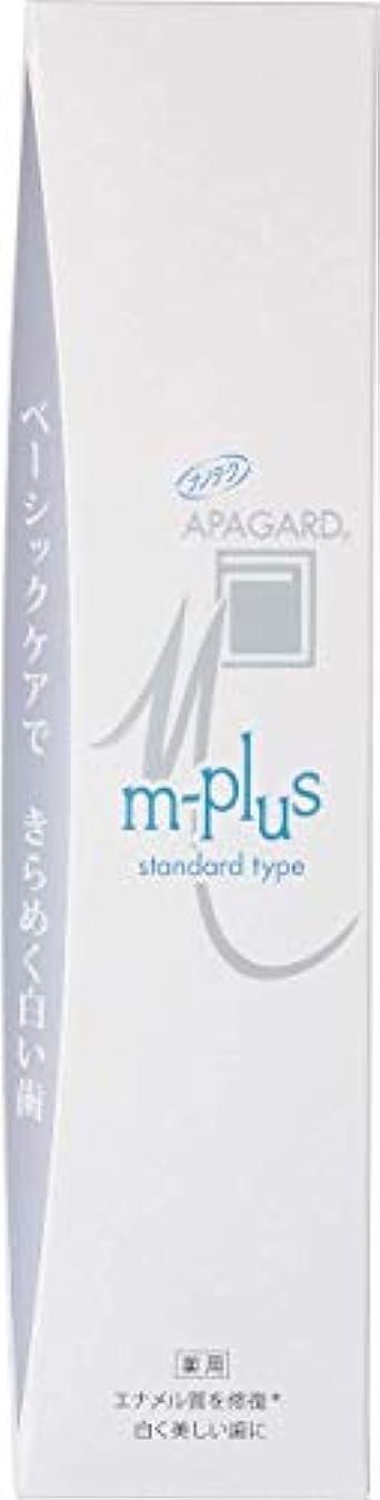 国籍重大喜びAPAGARD(アパガード) Mプラス 【医薬部外品】 125g × 36点