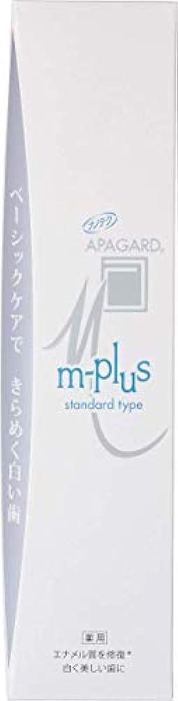 コンバーチブルメンターシンポジウムAPAGARD(アパガード) Mプラス 【医薬部外品】 125g × 36点