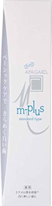 義務的細菌ベンチャーAPAGARD(アパガード) Mプラス 【医薬部外品】 125g × 36点