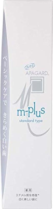 真珠のようなトランペット故障中APAGARD(アパガード) Mプラス 【医薬部外品】 125g × 36点