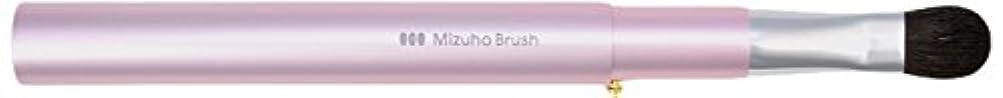 遅滞発言する活力熊野筆 Mizuho Brush スライド式アイシャドウブラシ ピンク
