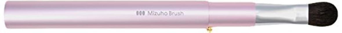 数字衣服地球熊野筆 Mizuho Brush スライド式アイシャドウブラシ ピンク