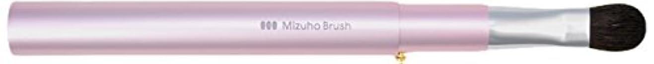 貫入バスタブ破壊的熊野筆 Mizuho Brush スライド式アイシャドウブラシ ピンク