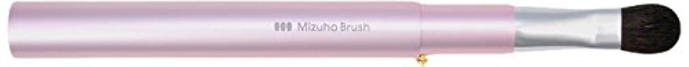 男らしさチャンピオン大砲熊野筆 Mizuho Brush スライド式アイシャドウブラシ ピンク