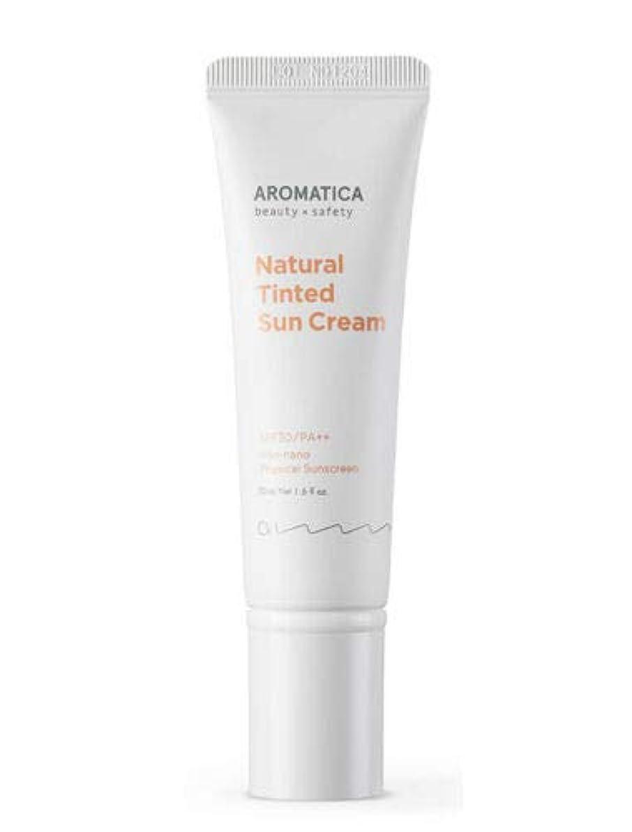 漫画あえてアルミニウムAROMATICA アロマティカ Natural Tinted Sun Cream サンクリーム (50ml) SPF30/PA++ 米国 日焼け止め