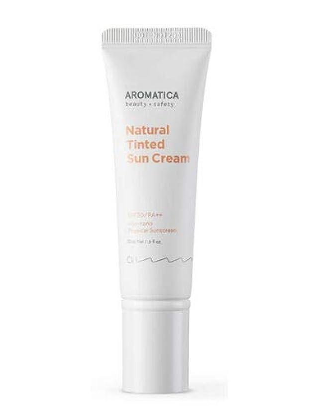 残忍なインターネット管理するAROMATICA アロマティカ Natural Tinted Sun Cream サンクリーム (50ml) SPF30/PA++ 米国 日焼け止め