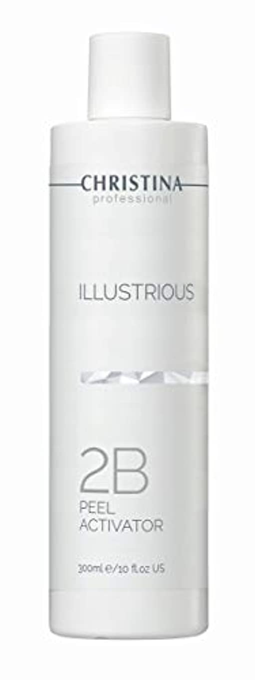 アラバマ散る池Christina Illustrious Peel Activator 300ml (Step 2b)