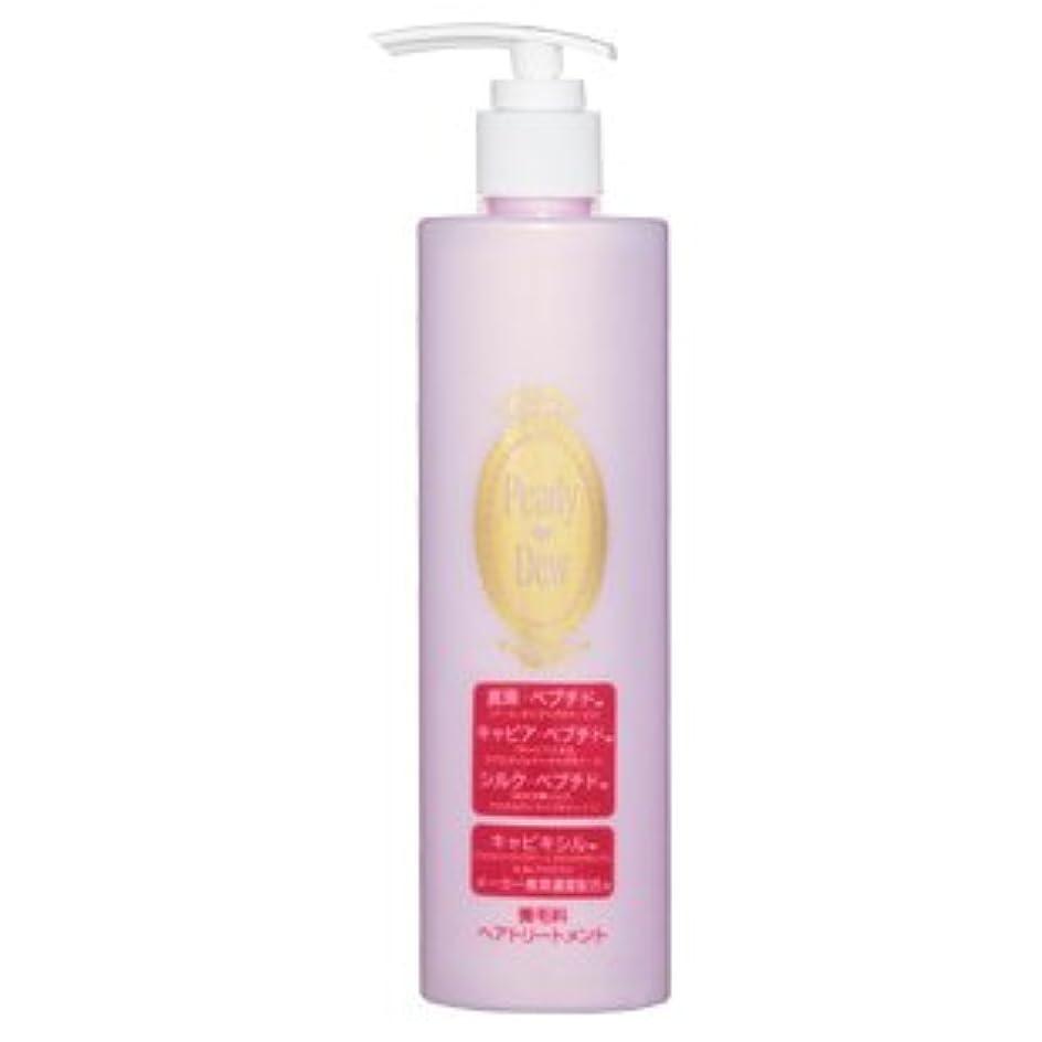 照らすフレームワークイヤホンパーリーデュー 艶髪美人ボリュームふんわりスカルプ&ヘア洗い流し不要パック 250g