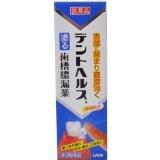 【第3類医薬品】デントヘルスR 40g ×4