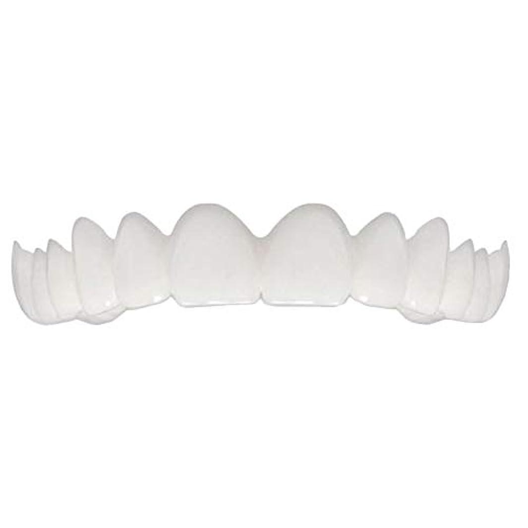 ユニセックスシリコン模擬義歯、ホワイトニングフィット義歯(2pcs),Upper