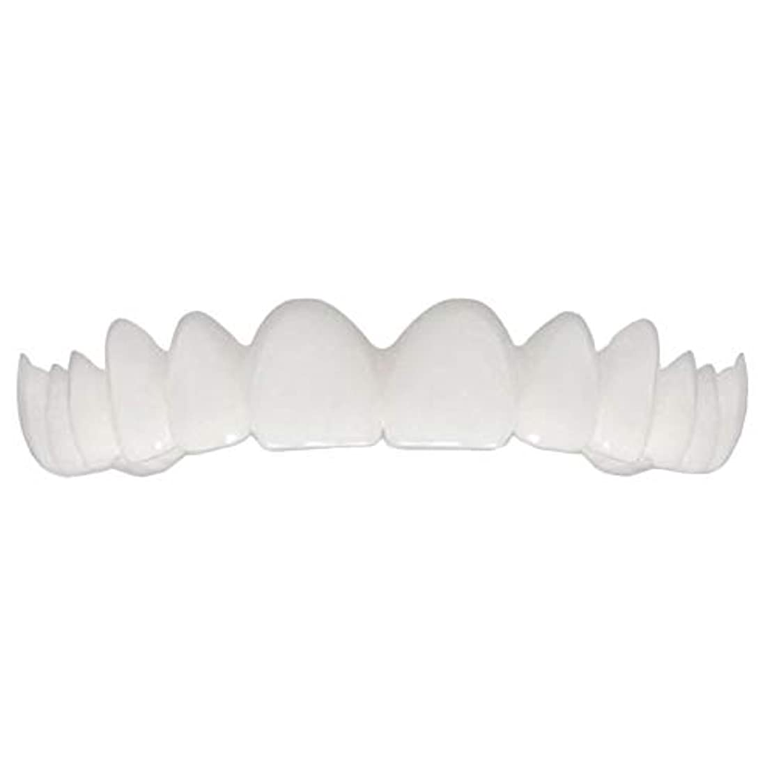 おいしい生きているジャンルユニセックスシリコン模擬義歯、ホワイトニングフィット義歯(2pcs),Upper