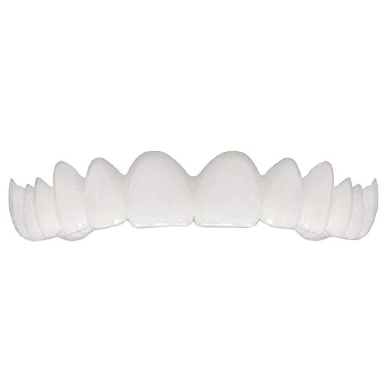 ダブル完璧なここにユニセックスシリコン模擬義歯、ホワイトニングフィット義歯(2pcs),Upper