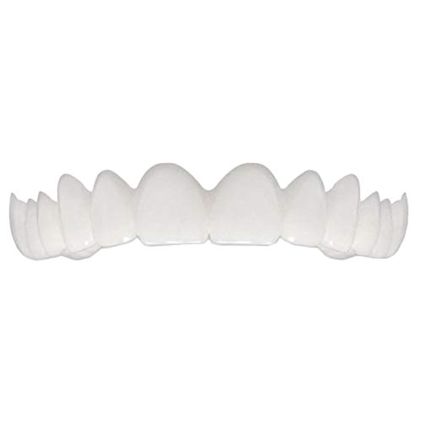 紳士気取りの、きざな切る希少性ユニセックスシリコン模擬義歯、ホワイトニングフィット義歯(2pcs),Upper