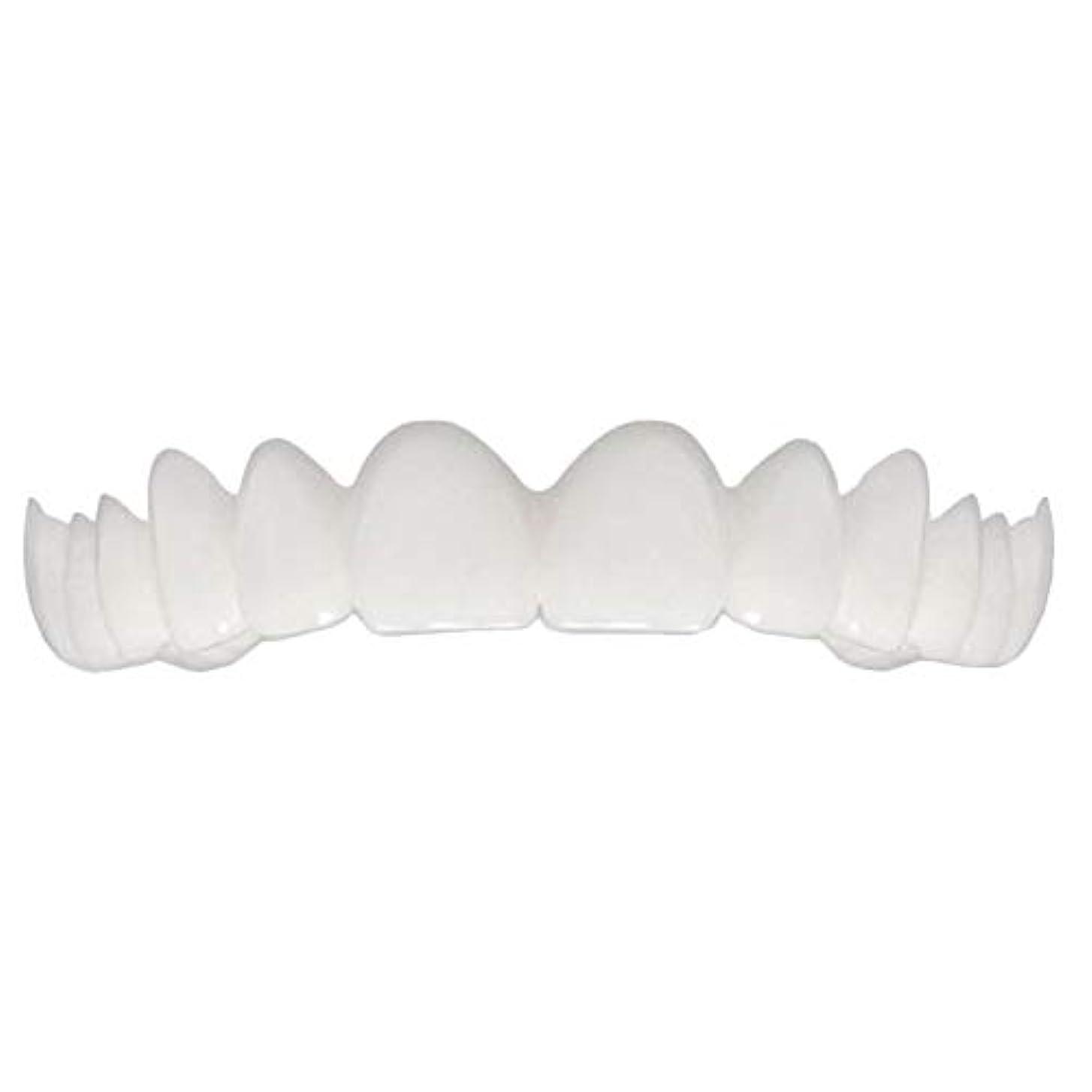 罪悪感フォーラム楽しむユニセックスシリコン模擬義歯、ホワイトニングフィット義歯(2pcs),Upper