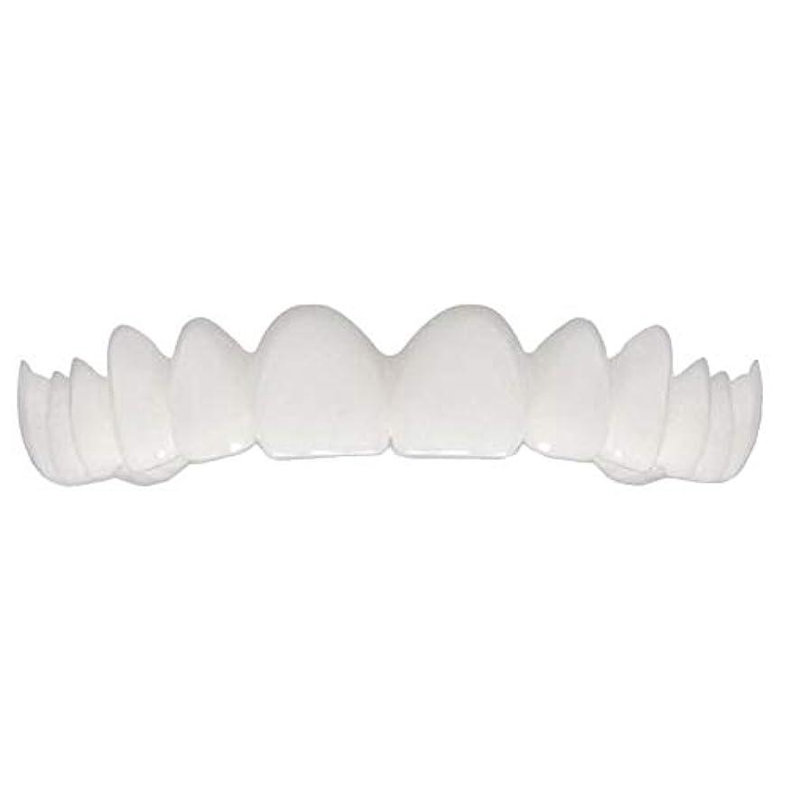 引退する法律優先権ユニセックスシリコン模擬義歯、ホワイトニングフィット義歯(1pcs),Upper