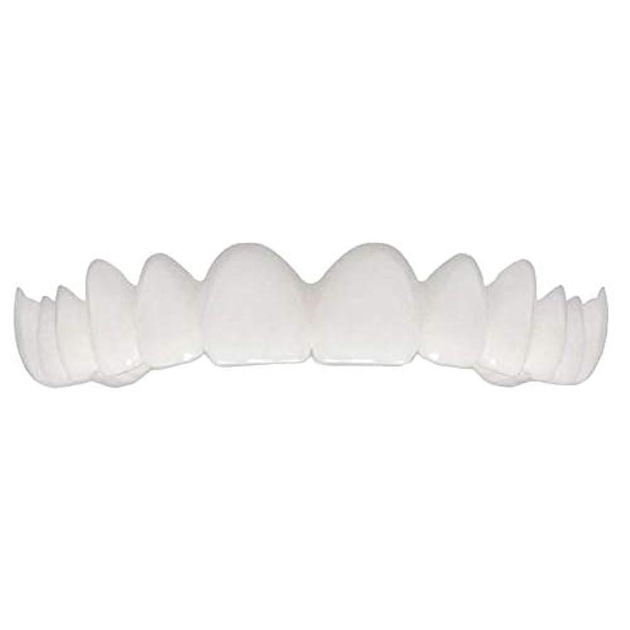 納税者過半数マイクロプロセッサユニセックスシリコン模擬義歯、ホワイトニングフィット義歯(2pcs),Upper