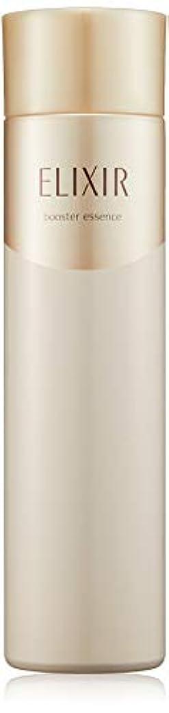 換気する鉱石所属エリクシール シュペリエル ブースターエッセンス 導入美容液 90g