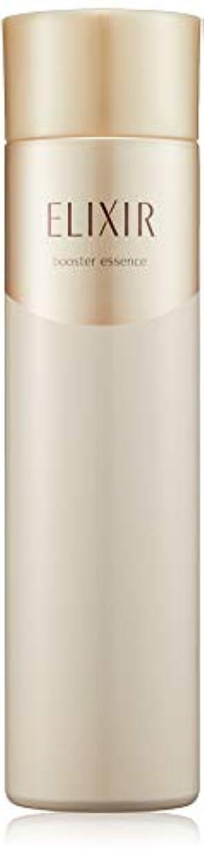 事件、出来事下線レモンエリクシール シュペリエル ブースターエッセンス 導入美容液 90g