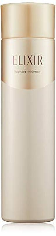 急速な熱意レモンエリクシール シュペリエル ブースターエッセンス 導入美容液 90g
