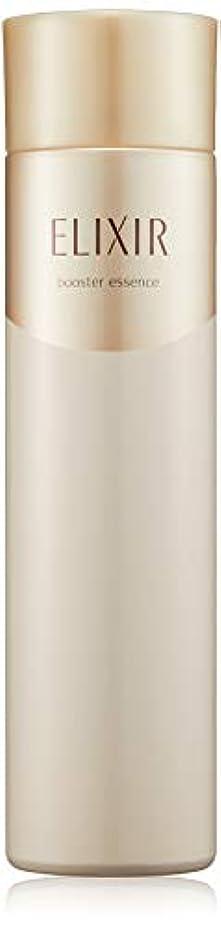 ブリーフケースグレード解体するエリクシール シュペリエル ブースターエッセンス 導入美容液 90g