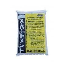 スーパー家庭セメント 1.3kg 15袋セット