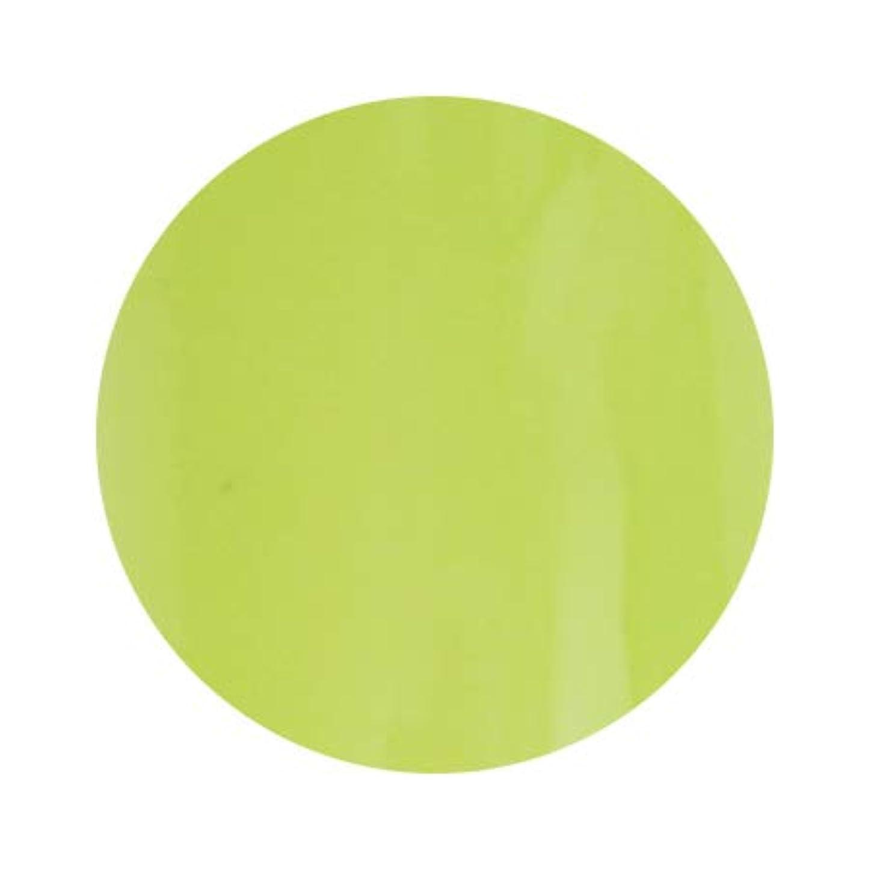 五十ブローホール令状LUCU GEL ルクジェル カラー GRS03 ペリドット 3.5g