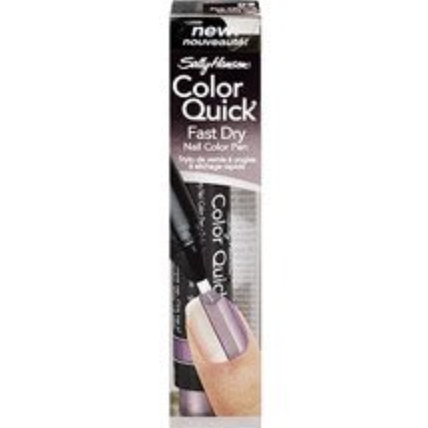 SALLY HANSEN COLOR QUICK FAST DRY NAIL COLOR PEN #05 PINK CHROME