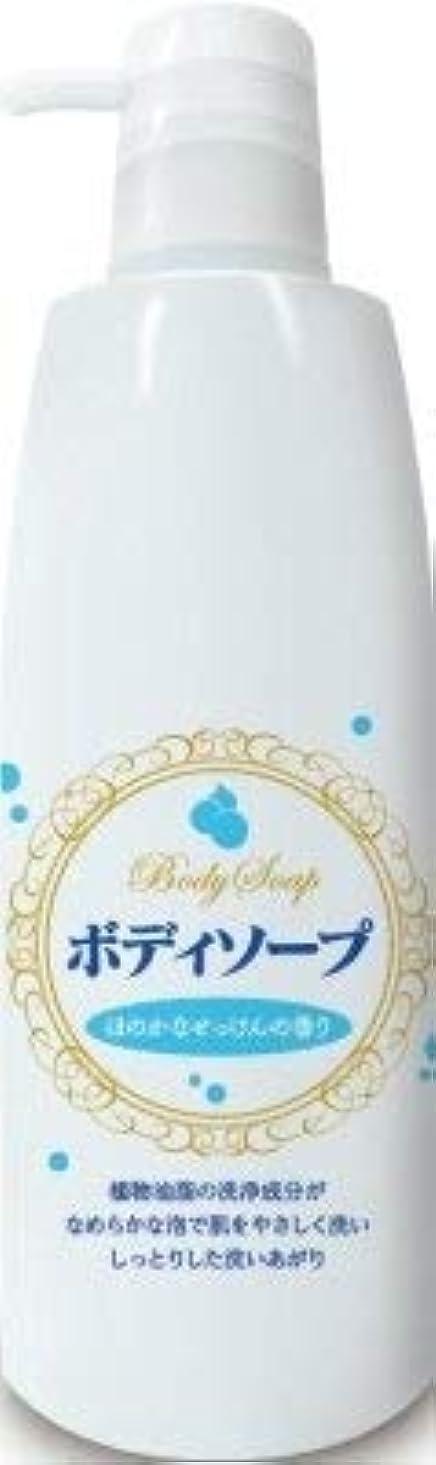 偏見効果的遠足ボディソープせっけんの香り 本体 500ml × 5個セット