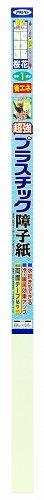 アサヒペン 超強 プラスチック 障子紙 両面テープ貼り 94cmX2.15m 桜花 6813