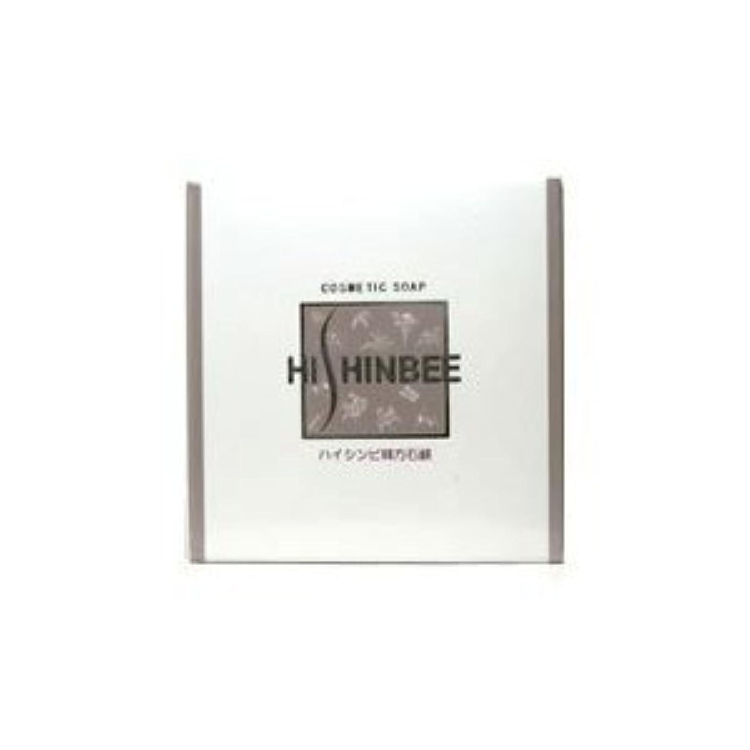 放射する珍しい欺★ハイシンビ 韓方石鹸 120g 2個セット