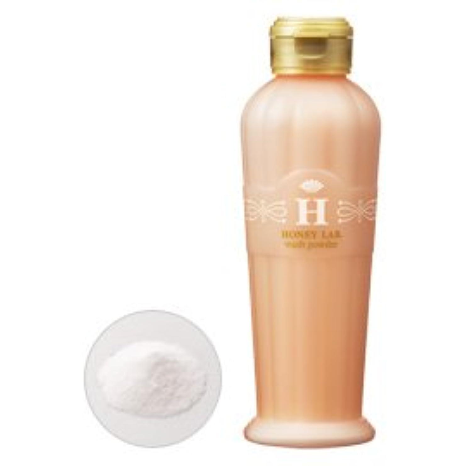 ショルダー強風撃退するハニーラボ 洗顔パウダー 粉末状洗顔料 60g/Honey lab Face Wash Powder <60g>