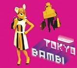 Tokyo Bambi / the pillows