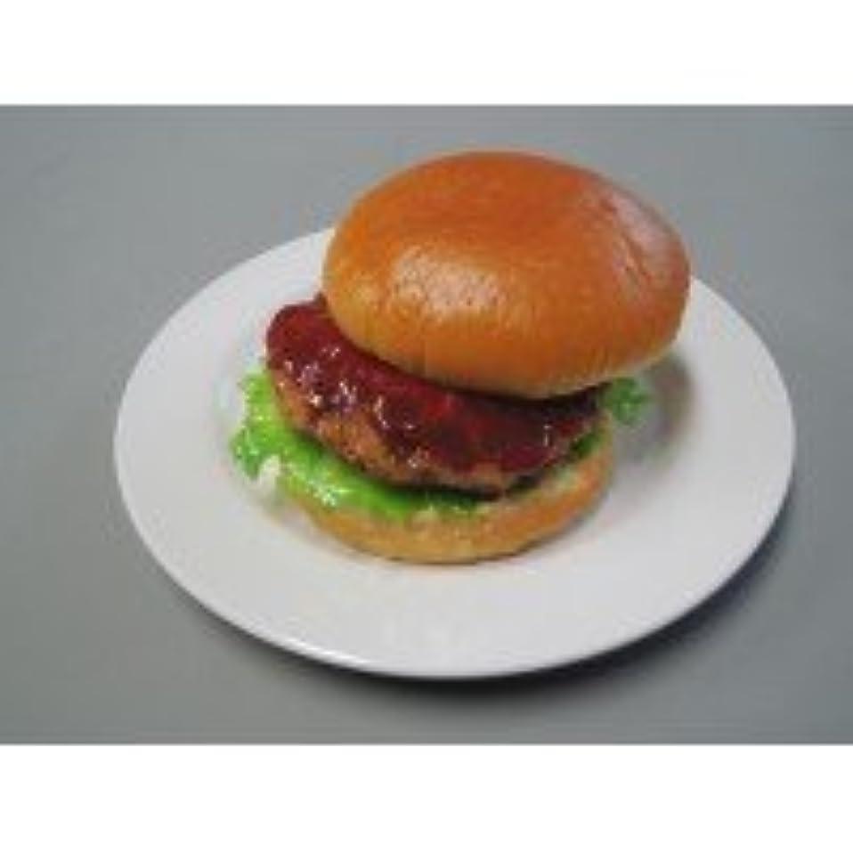 事前にファイアル休憩する日本職人が作る 食品サンプル ハンバーガー IP-198