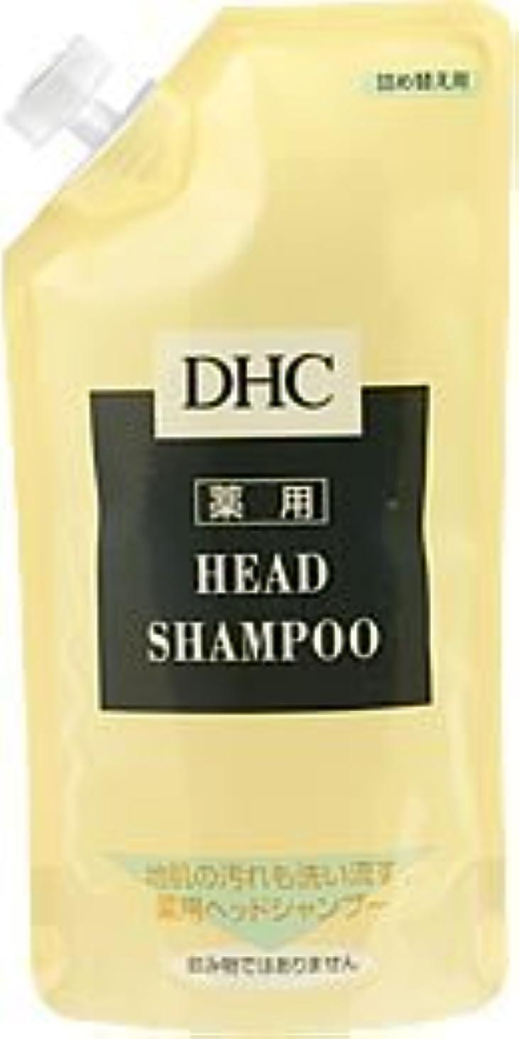 脆いコスチューム浸漬【医薬部外品】 DHC薬用ヘッドシャンプー詰め替え用