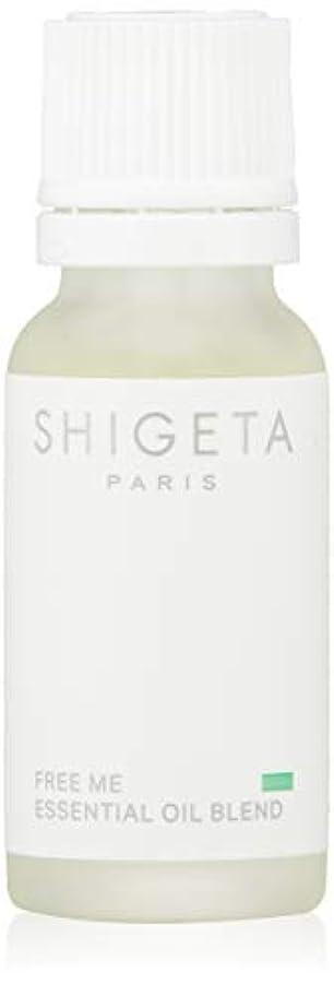 指定するセッティング圧倒的SHIGETA(シゲタ) ミッドナイトラスター 15ml