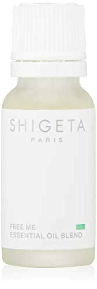 チャレンジカートン療法SHIGETA(シゲタ) ミッドナイトラスター 15ml