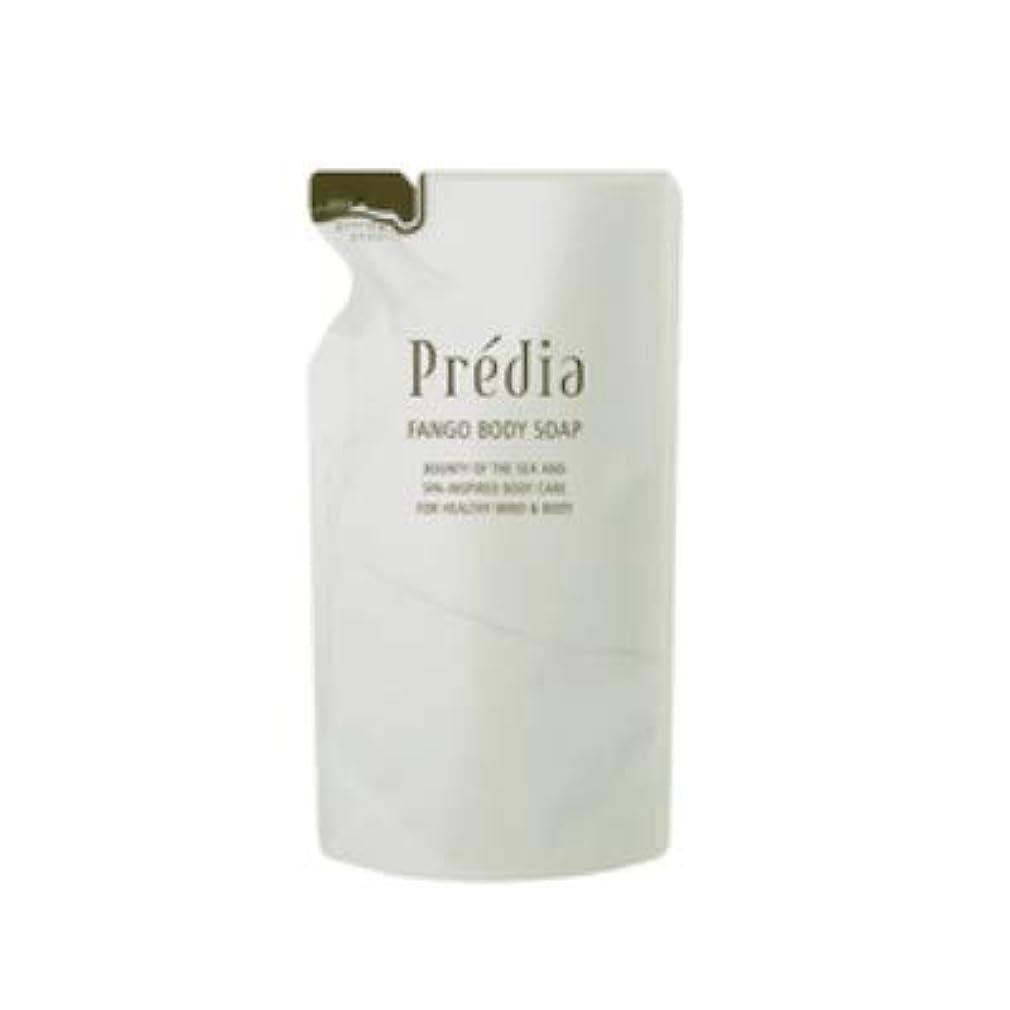 汚れるシニス汚染コーセー プレディア ファンゴ ボディソープ na (詰め替え用) 500ml