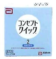 【20個セット】【1ケース分】 エイエムオー コンセプトクイック 専用中和液×20個セット