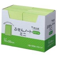 ハピラ ふせん ノートミニ 75×50mm グリーン P7550GR 1セット(30冊:10冊×3パック)